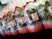 今月のお薦めはほうじ茶飴 - 京都宇治・平等院|はんなりカフェ・京の飴工房 【憩和井】