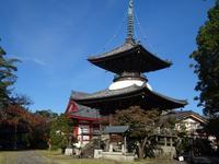 高山寺Kozanji - 熊野古道 歩きませんか? / Let's walk Kumano Kodo