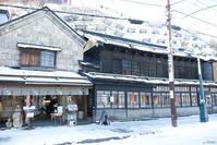 小樽へふらりと観光して来ました。 - x1倶楽部