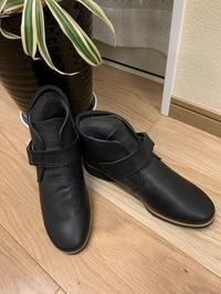 靴という難問 - KARAげんき日和