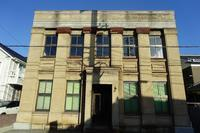 防府市の旧松崎公民館 - レトロな建物を訪ねて