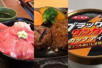 第726回まぐろレストラン、さわやか、ブラックサンダー ツーリング - ツーリング倶楽部 鮪会 公式ブログ2
