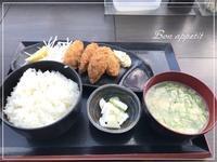 『酒処麺処きのした』でカキフライランチ@大阪/北浜 - Bon appetit!