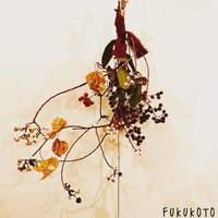 晩秋の贈り物「お宝の木の実・木の葉・小枝がぞくぞく・・・」編 - ドライフラワーギャラリー⁂ふくことカフェ
