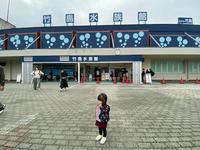 竹島水族館に八百富神社、蒲郡って初めて来たけど、結構楽しい〜 - さくらおばちゃんの趣味悠遊