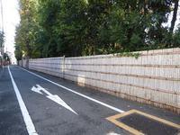 目の神様の新井薬師と「たきびの歌」の垣根を見に行った♪西武新宿線散歩 - ルソイの半バックパッカー旅
