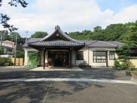肥後細川庭園(新江戸百景めぐり㊿) - 気ままに江戸♪  散歩・味・読書の記録