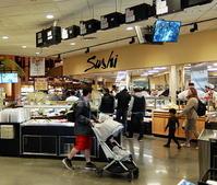 ウェグマンズのお寿司売り場の様子 - ニューヨークの遊び方