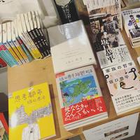 12月に行われるとらきつねのイベント情報 - 寺子屋ブログ  by 唐人町寺子屋