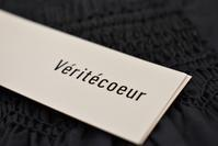 Veritecoeur::Gold Leaf Smocking series - JUILLET