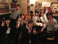 11月18日(月)ご来店♪ - 吹奏楽酒場「宝島。」の日々