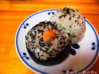 【オイラ君弁】おににり弁。鮭とコンロと、シュトーレン。 - あの日、あの味。