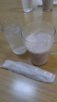 群馬県太田市クルンモットさんにて黒豆ホットミルクを頂きましたぁ☆ - 占い師 鈴木あろはのブログ