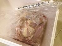 タッカンマリとケーキ - 今日も食べようキムチっ子クラブ (料理研究家 結城奈佳の韓国料理教室)