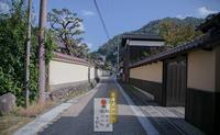 兵庫県めぐり 2泊3日 ~Vol.2 - フユビヨリ