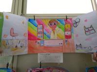 わが家の子どもたちは絵が上手(パパ譲り) - 続。徒然、フム店長。