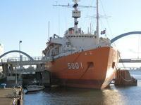 南極観測船ふじ - 緑区周辺そぞろ歩き