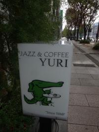 YURI - ノスタルジックオーディオでいキノコれ!