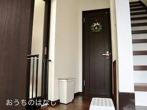 トイレもクリスマス? - おうちのはなし