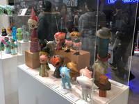 11月24日、東京コミコン最終日 - 下呂温泉 留之助商店 店主のブログ