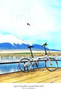 風路駆ション539RENAULT( ルノー )ミニベロライトシリーズロードバイクPROKU -   ロードバイクPROKU