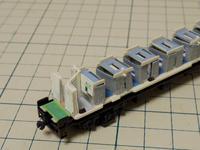 [鉄道模型/KATO]24系 寝台特急 日本海 をメイクアップする(5)オハネ245-51 - 新・日々の雑感