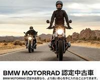 認定中古車2台のご紹介 - motorrad kyoto staff blog