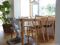 無垢材テーブルのメンテナンスと、晩秋のダイニングの光景 - シンプルで心地いい暮らし