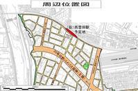 西豊田駅計画、断念 - やあしゅのブログっす