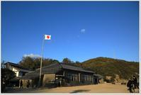 小豆島「24の瞳映画村」 - ハチミツの海を渡る風の音