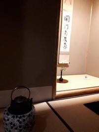 炉を閉じて盆略なり - 懐石椿亭(富山市)公式blog