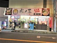 【新店】とんこつ醤油ラーメン@虎の王 豊中店 - 黒帽子日記2