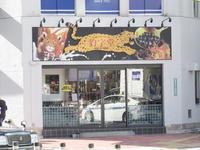 【池袋情報】西口に豹字堂(BAOZITANG)というタピオカドリンク専門店を発見 - 岐阜うまうま日記(旧:池袋うまうま日記。)