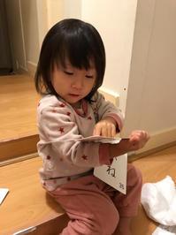 あーちゃん2歳8か月になる - 毎日徒然良い加減