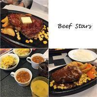 ビーフスターズ(市ヶ尾)ステーキ、ハンバーグ - 小料理屋 花 -器と料理-