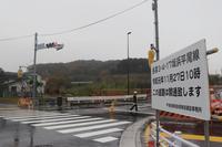 多摩3・4・17号坂浜平尾線今日10時開通!若葉台と平尾・新百合ヶ丘方面が直結 - 俺の居場所2(旧)