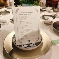 テュエリーマルクススペシャルディナー(アリタポーセリンラボ旗艦店) - Table & Styling blog