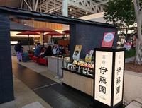 羽田空港伊藤園とおまけは車でのアクセス - jujuの日々
