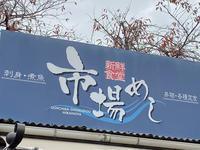 市場内のお店で食べた美味しい海鮮料理と孫たちと一緒に観たアナ雪II - さくらおばちゃんの趣味悠遊