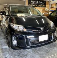 エスティマ50フリップダウンモニター - 静岡県静岡市カーオーディオ専門店のブログ
