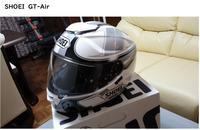 ヘルメットの比較(GT-Air VS X-Forteen) - 後輪駆動