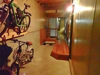 一泊2千円コースで泊まってみました! - 浦佐地域づくり協議会のブログ