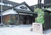 寒霞渓ロープウェイと銚子渓 - 両備高速観光ブログ