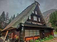 富山 五箇山 (1)  菅沼集落 - 1 - 多分駄文のオジサン旅日記 2.0