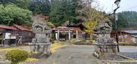 古殿八幡神社/前編@福島県古殿町 - 963-7837