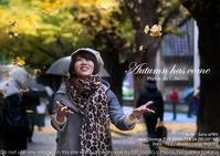 通りすがりのレイディ。東大、銀杏並木の彼女。sony α7RIV + SEL55F18Z 作例 - 東京女子フォトレッスンサロン『ラ・フォト自由が丘』〜恋フォトからはじめるさいとうおりのテーブルフォトと写真とカメラ〜