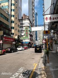 油麻地果欄へ - 香港貧乏旅日記 時々レスリー・チャン