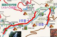 2019年10月20日横谷峡@蓼科 - 週末は、愛犬モモと永吉、拓海とお出かけ!Kimi's Eye