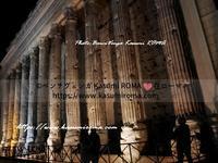 """""""新!ライトアップ「アドリアーノ神殿」♪"""" ~ Tempio di Adriano ~ - 『ROMA』ローマ在住 ベンチヴェンガKasumiROMAの「ふぉとぶろぐ♪ 」"""