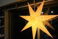 【ニトリ&IKEA】我が家のクリスマスディスプレイ - 美的生活研究所